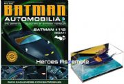 DC Batman Automobilia Collection #56 Batboat from Batman #112 Eaglemoss
